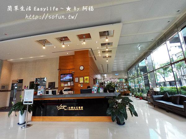 [西門町住宿] 臺糖臺北會館 Taisugar Hotel@房間寬敞舒適,交通便利 - 簡單生活Easylife