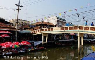 [泰國人氣景點] 安帕瓦水上市場、樹中佛寺/泰拳公園@好逛又好買