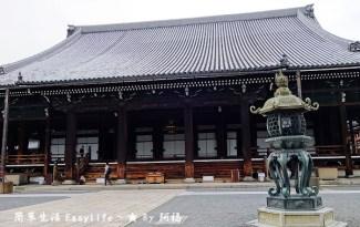 [京都寺廟參訪] 西本願寺 ~ 真是有夠壯觀大間、開眼界了