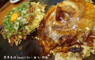 [大阪美食] 鶴橋風月、大阪王將餃子、路邊攤烤扇貝@品嚐道地小吃