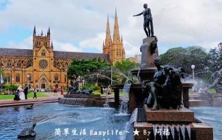 [雪梨觀光景點推薦] 海德公園/月神公園/岩石區市集 & 購物中心
