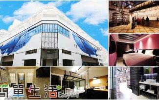[西門町住宿/飯店推薦] Hotel PaPa Whale 德立莊酒店評價@多種主題房型&價格親民