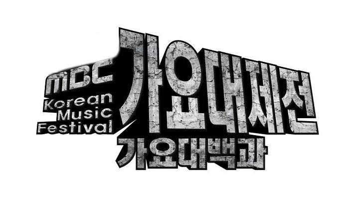 [音樂] 2018 MBC 歌謠大戰直播線上看 | MBC 歌謠大祭典重播連結 | 搜放資源網