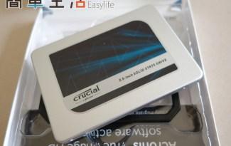[硬體評測] Micron Crucial MX300 SSD 美光固態硬碟開箱文/評價