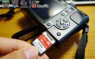 [開箱文] 東芝 TOSHIBA EXCERIA SD UHS-I 記憶卡測試評價/保固資訊