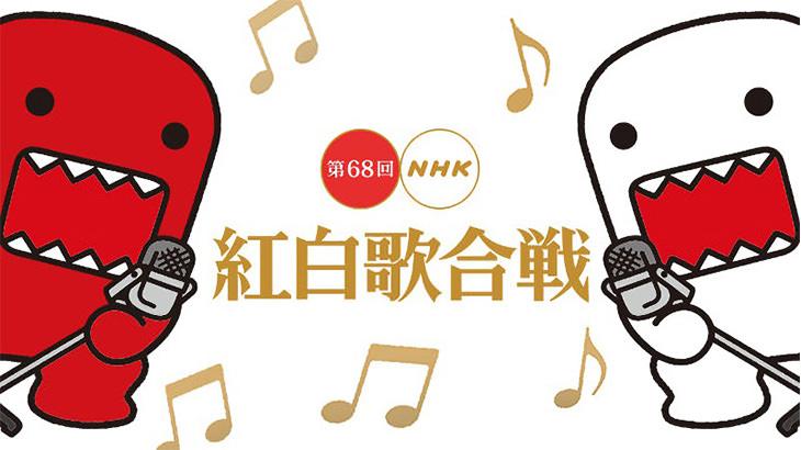 [日本超夯] 2018 NHK 第68回紅白歌唱大賽直播線上看 | 紅白歌合戰重播 | 搜放資源網