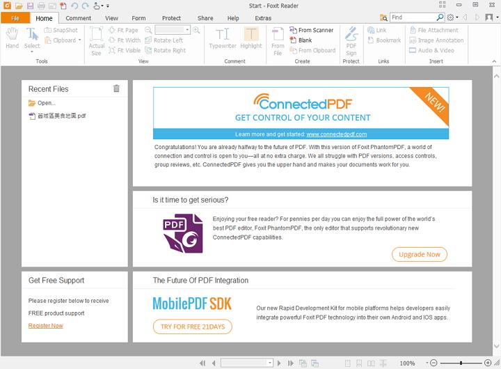 [文書軟體] Foxit Reader 免費比 Adobe Reader 速度還快 PDF 文件閱讀/開啟工具下載@最新免安裝中文版 - 簡單生活Easylife