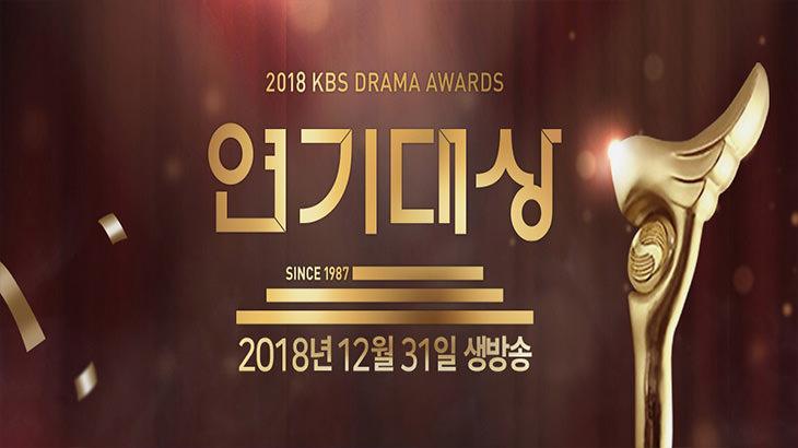 [娛樂] 2018 KBS 演技大賞直播線上看   KBS演技大賞重播觀賞連結   搜放資源網