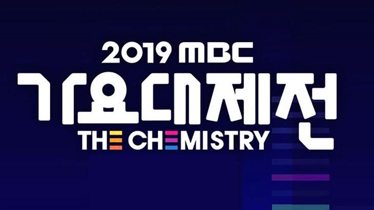 [音樂] 2019 MBC 歌謠大祭典直播 Live 線上看   MBC 歌謠大戰重播連結   搜放資源網