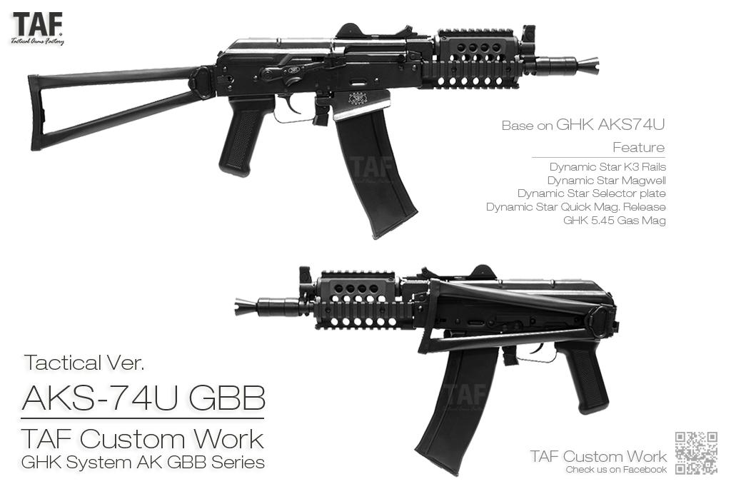 #TCW-AK-014
