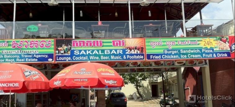 Photos Sakal Guesthouse Restaurant And Bar Sihanoukville