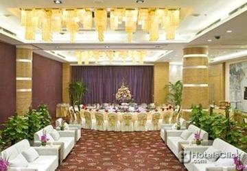 Hotel Grand Metropark Suzhou Suzhou China  Reservar Ofertas especiales