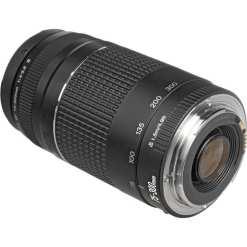Canon EF 75 300mm f4 5.6 III Lens 013 - Canon Zoom Telephoto EF 75-300mm f/4.0-5.6 III Autofocus Lens