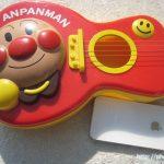 アンパンマンギター3