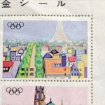 東京オリンピック募金シール5