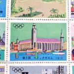 東京オリンピック募金シール7