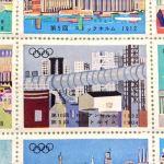 東京オリンピック募金シール10