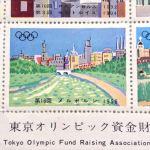 東京オリンピック募金シール13
