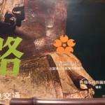 興福寺阿修羅像4