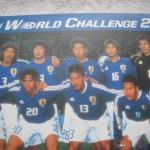 キリンチャレンジ20021
