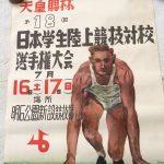 1949日本学生陸上競技対校選手権大会ポスター1