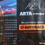 ARTA2001カレンダー4