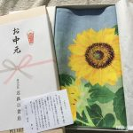 向日葵の御卓布共箱