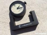 大幸薬品置き時計3