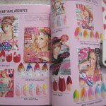 AYU HEART NAIL BOOK5