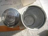 ブラウン剃刀の電池