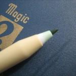 マジックラッションペン先