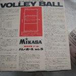 バレーサインボールの箱2