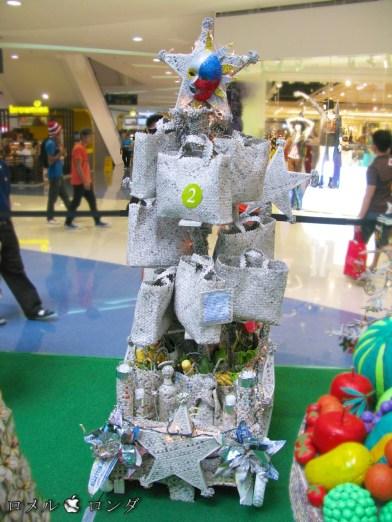 Christmas Tree05