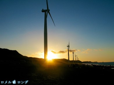 Bangui Windmills 006
