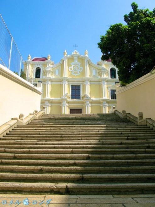 St. Joseph's Church 005