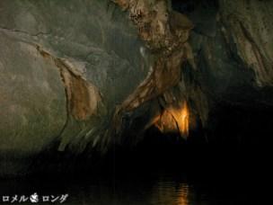 Subterranean River 20