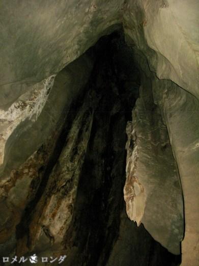 Subterranean River 23