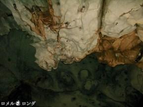 Subterranean River 26