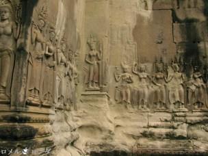 Angkor Wat 36