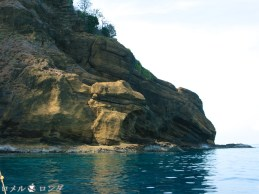 Bararing Island 025