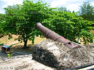 Cuyo Fort 012