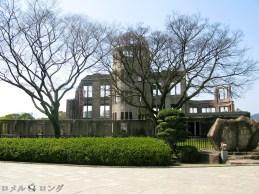 Genbaku Dome 021