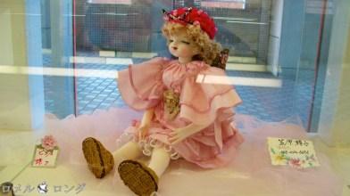 Doll 020