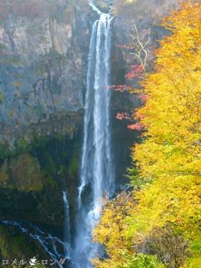 Kegon Falls 014