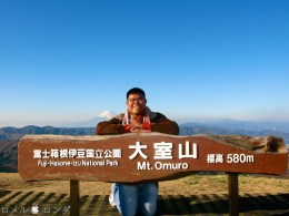 Omuroyama 053