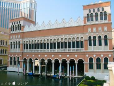 The Venetian 12