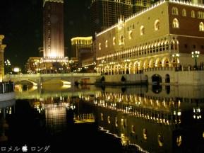 The Venetian 37