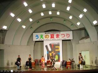 Ueno Natsu Matsuri 25