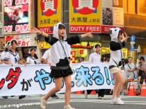 Ueno Summer Festival 013