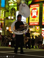 Ueno Summer Festival 056